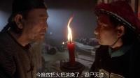 九品芝麻官之白面包青天.BD1280高清粤语