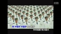王丽达--中国梦 (中国梦新歌展播)