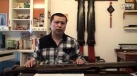 零基础学古琴第一课