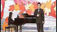 中央广播电视大学声乐教学31a-建立良好的歌唱心态(一)