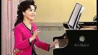 中央广播电视大学声乐教学36b-综合练习(六)