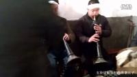 【彝寨汉子】  彝族葬礼习俗唢呐教学级视频 唢呐独奏 彝族唢呐演奏唢呐大全 民族传统视频  原生态音乐