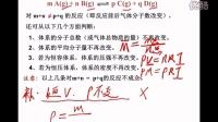 化学平衡状态判断
