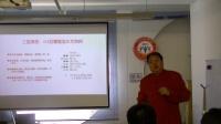 《易品三国》之北京培训行业联合会沙龙