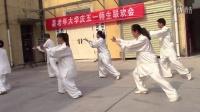 42式太极拳(老年大学庆五一)