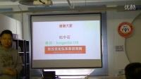 《易品三国》之北京培训行业联合会沙龙(春之离)