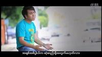 Jai Seng Jom Fa (Way Pho Ma Phit Loh)_tai song
