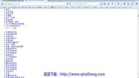 php正则采集内容列表