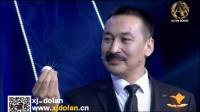 新疆达人秀第一季(第六期)