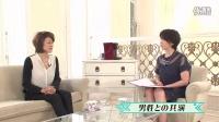 【宝塚☆スタートーク】蘭寿とむ_3 初のラブシーンにドキドキ!?