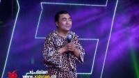 新疆达人秀第一季(第七期)talant sahnisi 7