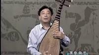 李光华琵琶演奏法实用基础教程 演奏角度