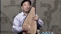 李光华琵琶演奏法实用基础教程 指甲用锋