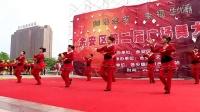 MVI_9916广场舞《火火的姑娘》皖俞摄