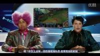 超级瞎子与中国队长的搞基之旅《槽此一游》第二话之《LOL》