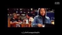 Ba Chit ft Joe Jar - 致亲爱的你 Chit Thu Thoe