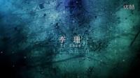 滕州影视公司微电影《恋战》预告片