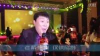 【老戴拍摄制作】星光大道歌手 刘大成表演的节目