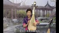 琵琶的选材和护理、琵琶的常规]演奏技法-右手技法