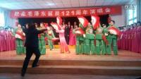 VID_20141226_110315歌伴舞太阳最红毛主席最亲(徐州莲莲快乐舞蹈队演出)
