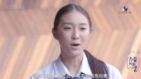 【中字】泰剧《为爱所困2》第一集@天府泰剧