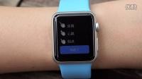 【FAQ】apple watch 如何使用联系人?