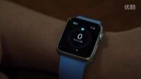 【FAQ】apple watch 健身功如何使用?