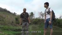 华人农场和老挝村长家,旅行(旅游)纪录片《大明的旅行》东南亚老挝篇3