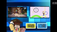 Minecraft—— 两个新的片尾(Noble团队)