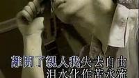 翟惠民演唱《愁啊愁》迟志强