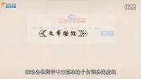 超级课堂 热门短片初中语文作文三大结构