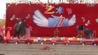 小品《偷出来的爱》王超越 李琦等——甘旗卡二中第七届校园艺术节作品