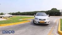 2015考驾照科目二考试视频全程讲解