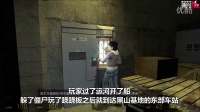 【蒹葭视频组】《怪侃第一期》阿怪带你重温半条命系列主线剧情故事!!!