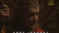 香港版西游记第二部陈浩民版第十二集12