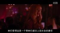 怪咖啪啪啪第09期:扒一下在校女生夜店陪酒内幕