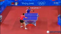 王励勤VS谭瑞午 2008北京奥运会男单1-4决赛