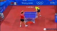 王皓VS佩尔森 2008北京奥运会男单半决赛