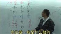 02老子道德经心声(清晰版)_标清