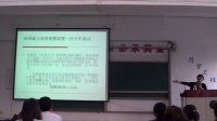 微信平台运行推广技巧及新闻写作基本知识(主讲人:黄玲)1