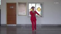 广场舞窦瑞芳健身队《红包》《个人版》