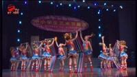 遂宁市第八届中小学生艺术节展演【小学组】实况