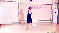 单色舞蹈拉丁舞教练班150510长沙拉丁舞李依莼