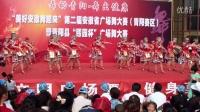 丁桥姐妹广场舞 《纳西情歌》  2015广场舞大赛一等奖