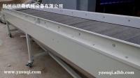 柔性网带输送机