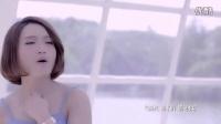 庄心妍 - 耳旁风  官方版MV HD
