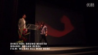 The Rebel Journey - The presentation speech of Bruno Miotto at IFFA 2014