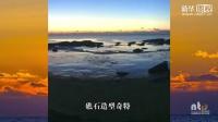 【新华图视】天然海滨浴场
