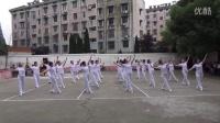 """无为老年大学2015""""红五月""""文艺演岀—《波浪操》"""