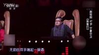 赵牧阳演唱会宣传片